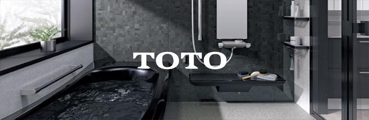 TOTO SYSTEM BATH